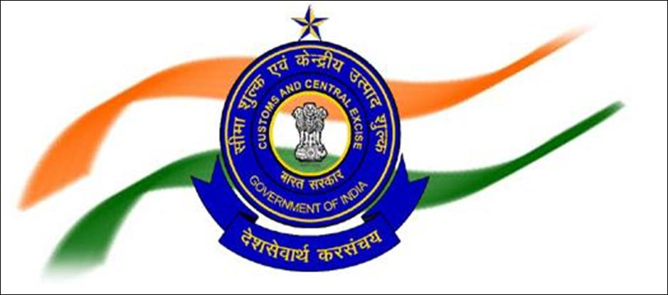 Central Board of Excise and Customs Recruitment 2016 ,has released a notification for the recruitment to the posts of Technical Officer (Grade-III) on direct recruitment basis. Application mode is offline. Last date to send completed application forms in